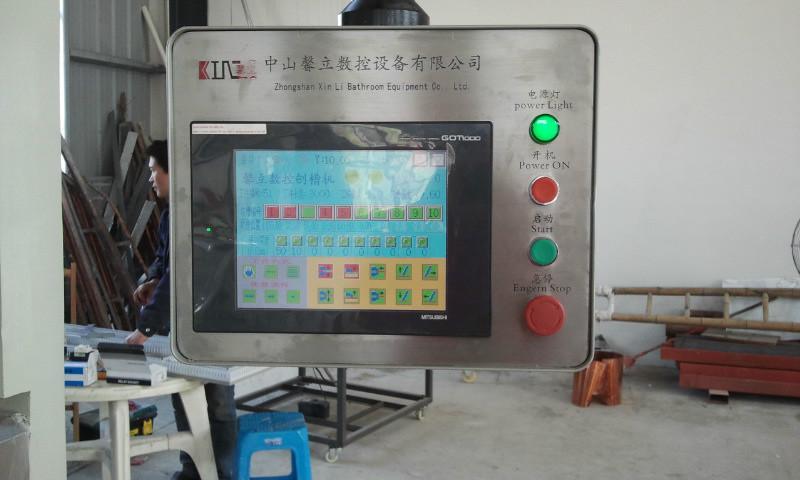供应数控刨槽机