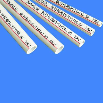 PPR给水管材图片/PPR给水管材样板图 (2)