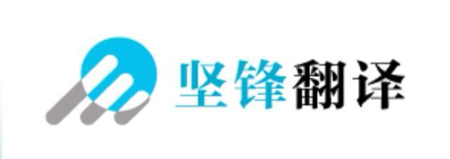 北京证券图书翻译证券论文翻译无价证券翻译证券投资证券行情翻译