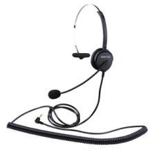 供应北恩CAL260电话耳机
