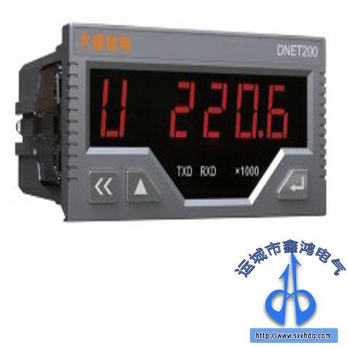 仪器仪表DNET200单相智能电能仪表