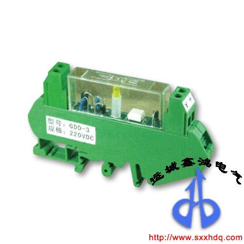 供应鑫鸿电气︱GDO-3光电耦合器
