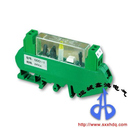 供应鑫鸿电气︱GDO-1光电耦合器