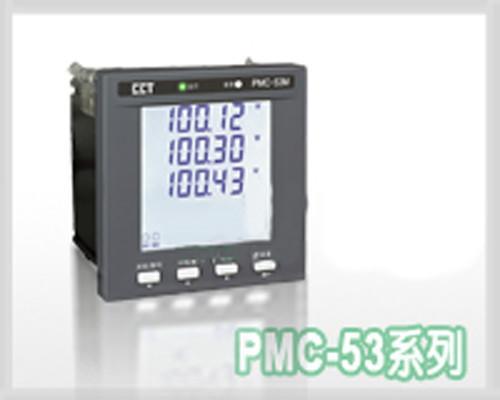 供应电表数字电表测控电表PMC53系列三相数字式多功能测控电表
