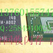 广东长期收购DDR内存芯片图片