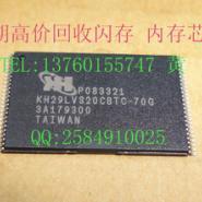 深圳长期收购DDR内存SDRAM芯片图片