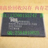 高价回收MX25L3206EM2I-12G等串口并口芯片