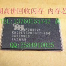 供应深圳大量回收SDRAM芯片IC及其他电子元器件批发