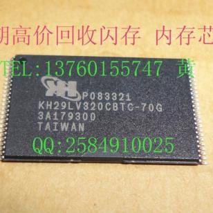 深圳高价回收各系列IC芯片图片