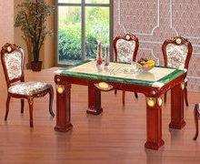 如何买到热门餐桌椅