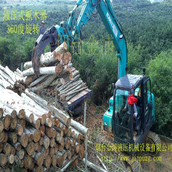 供应液压旋转抓木器神钢挖掘机图片