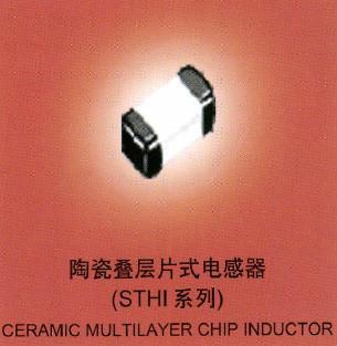 供应南京电感磁珠厂家