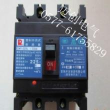 供应CM1-225L断路器-CM1-225M塑壳开关