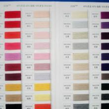 供应羊毛混纺/毛纱色纱