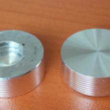 供应专业生产铝镜钉165