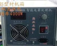 供应硅胶按键专用电晕机
