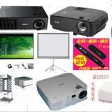 供应高贵不贵精品NEC280+投影机投影仪,NEC281x投影机,山东NEC投影机批发,