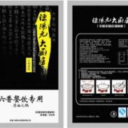 六香冒菜火锅料图片