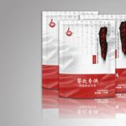 六香麻辣烫加盟图片