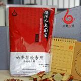 供应火锅底料批发/成都火锅底料生产厂家/火锅底料加盟