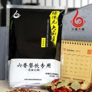 重庆哪里有火锅店专用火锅底料批发图片