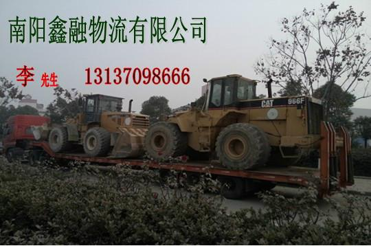 南阳第三方物流、南阳鑫融物流公司、南阳第三方货运、南阳第三方运输公司