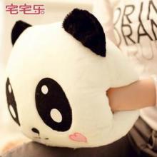 供应可爱熊猫暖手抱枕创意两用靠垫批发