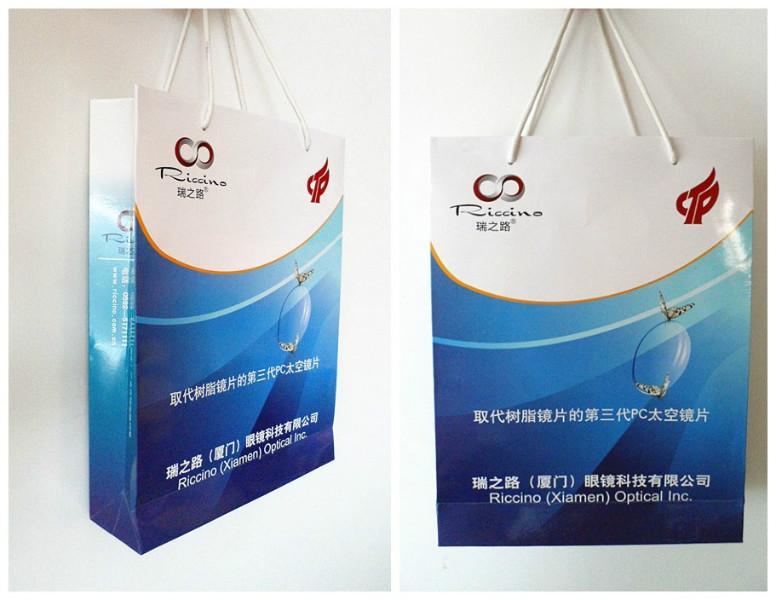 供应厦门手提纸袋(白卡200g)