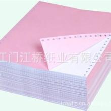 供应电脑打印纸二联 办公用纸 白红 241279.4  1000页