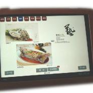 餐饮无限点菜系统图片