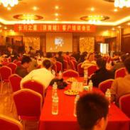 河北餐饮软件图片