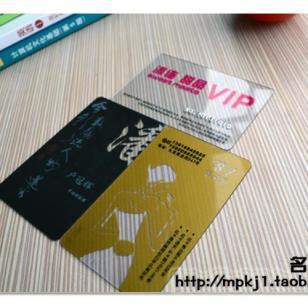 PVC透明卡/透明会员卡图片