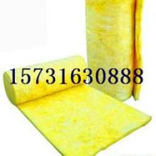 供应保温棉,保温棉卷毡,保温棉卷毡的价格