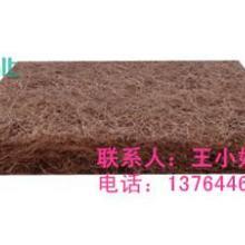 供应上海椰棕纤维过滤网