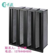 供应efiltV-Bank标准型高效过滤