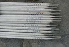 供应耐磨焊接材料