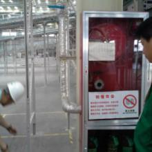 供应消防设备安装