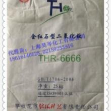 供应攀枝花钛海色母粒专用金红石型钛白粉THR6666批发
