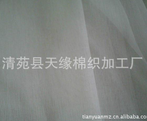 供应天缘纺织上浆纱布