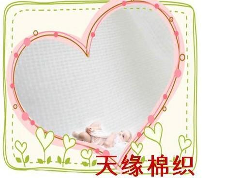 供应天缘纺织纯棉婴儿尿布纱布