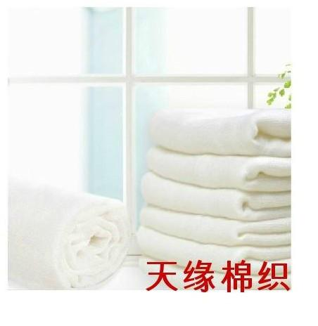 供应天缘纺织涤棉漂白口罩纱布