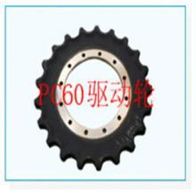 供应小松挖掘机PC60-7驱动轮,挖掘机配件厂,小松售后服务批发