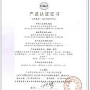 110V球泡灯CQC认证图片