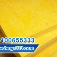 玻璃棉保温棉/廊坊华美格瑞玻璃棉制品有限公司 15100655333 图片 效果图