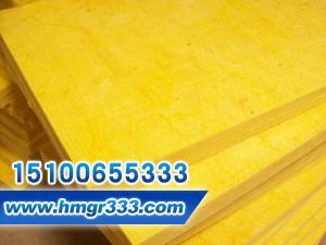 玻璃棉保温棉/廊坊华美格瑞玻璃棉制品有限公司 15100655333