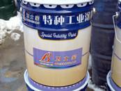 供应桔纹漆的生产厂家聚氨酯桔纹漆