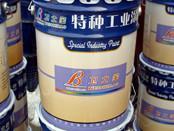 供应水性无机自固化富锌重防腐涂料的厂