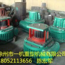 机立窑蜗轮减速机480型540型650型-机立窑厂家批发