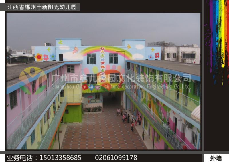 供应广东惠州市幼儿园外墙装饰喷绘设计