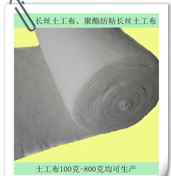 聚酯长丝土工布、纺粘长丝土工布、河北长丝无纺土工布